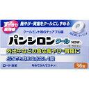 【第2類医薬品】ロート製薬 パンシロン クールNOW 36錠...