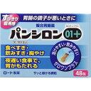 【第2類医薬品】ロート製薬 パンシロン01プラス 48包...