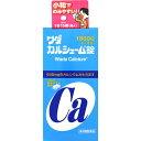 【第3類医薬品】ワダカルシウム製薬 ワダカルシューム錠 1800錠