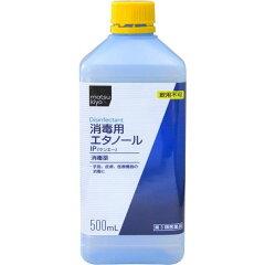 健栄製薬 消毒用エタノールIP