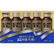 【第2類医薬品】佐藤製薬 ユンケル黄帝液 30ml×10+1