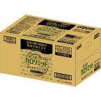 ダイドードリンコ 大人のカロリミット はとむぎブレンド茶 500ml×24