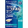 【第(2)類医薬品】ノバルティスファーマ ニコチネル ミント 90個
