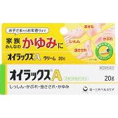 【第(2)類医薬品】第一三共ヘルスケア オイラックスA 20g