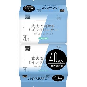 アイテム matsukiyo 丈夫で流せるトイレクリーナー厚手 20枚×2個