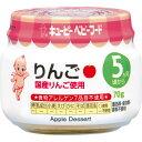 キユーピー ベビーフード りんご 70g...