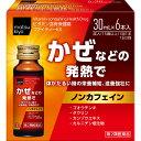 【第2類医薬品】matsukiyo ファイティーEX 30ml×6本【point】