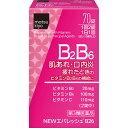 【第3類医薬品】matsukiyo NEWエバレッシュB26 70錠
