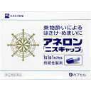 【第(2)類医薬品】エスエス製薬 アネロン「ニスキャップ」 ...