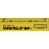 【第3類医薬品】大正製薬 リポビタンゴールドX 50ml×60本
