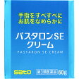 【第3類医薬品】佐藤製薬 パスタロンSEクリーム 60g