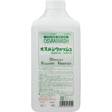 武田CH オスバンウォッシュ つめ替え用 1000ml (医薬部外品)