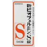 武田薬品工業 ビオフェルミン