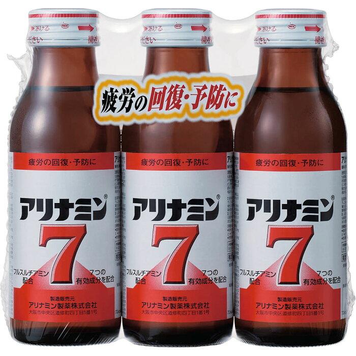武田CH アリナミン7 100ml*3 (医薬部外品)