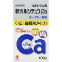 【第2類医薬品】武田CH 新カルシチュウD3 100錠【point】