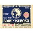 【第3類医薬品】ニチバン ロイヒつぼ膏 156枚