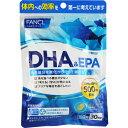 ファンケル DHA EPA 30日分 150粒