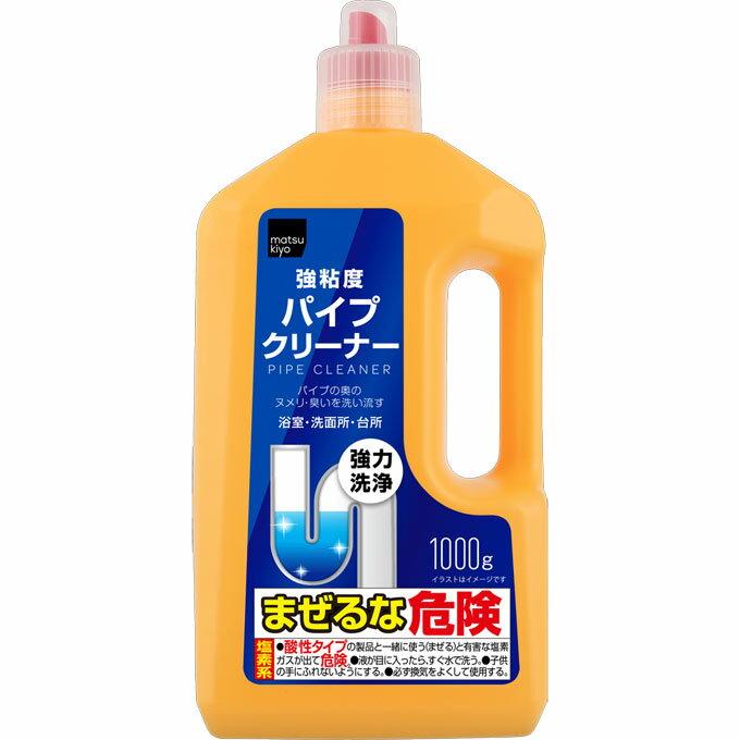 マツモトキヨシ『matsukiyo 強粘度パイプクリーナー』