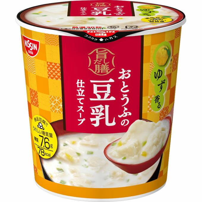 日清食品『旨だし膳おとうふの豆乳仕立てスープ』