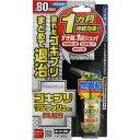 フマキラー ゴキブリワンプッシュプロ プラス 80回 20ml (医薬部外品)