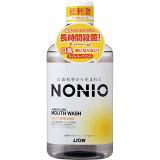 ライオン NONIOマウスウォッシュ ノンアルコールライトハーブミント 600ml (医薬部外品)