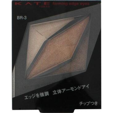 カネボウ化粧品 ケイト フォルミングエッジアイズ 【アウトレット】 BR−3
