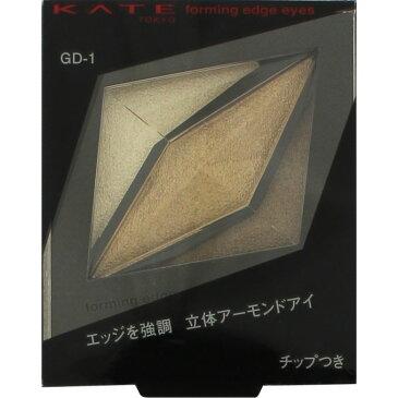 カネボウ化粧品 ケイト フォルミングエッジアイズ 【アウトレット】 GD−1