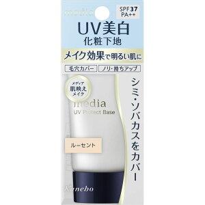 カネボウ化粧品 メディア UVプロテクトベースS ルーセント ー