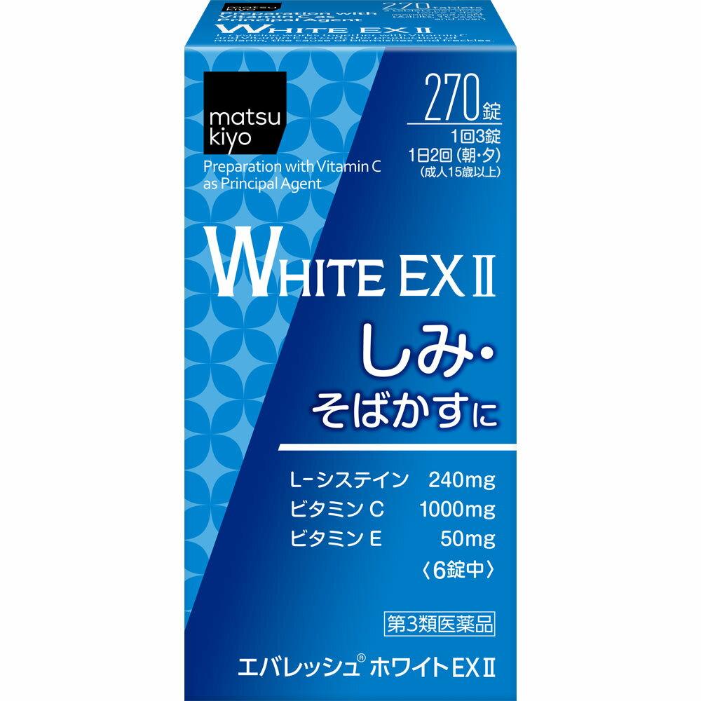 滋養強壮・肉体疲労, 第二類医薬品 3matsukiyo EX II 270