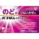 【第(2)類医薬品】大正製薬 パブロンメディカルT 18錠