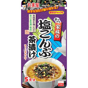 丸美屋食品工業 家族の塩こんぶ茶漬け 34g
