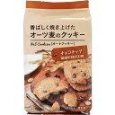 エヌエス オーツ麦のクッキー チョコチップ 11枚