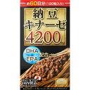 マルマン 納豆キナーゼ 4200FU 120粒