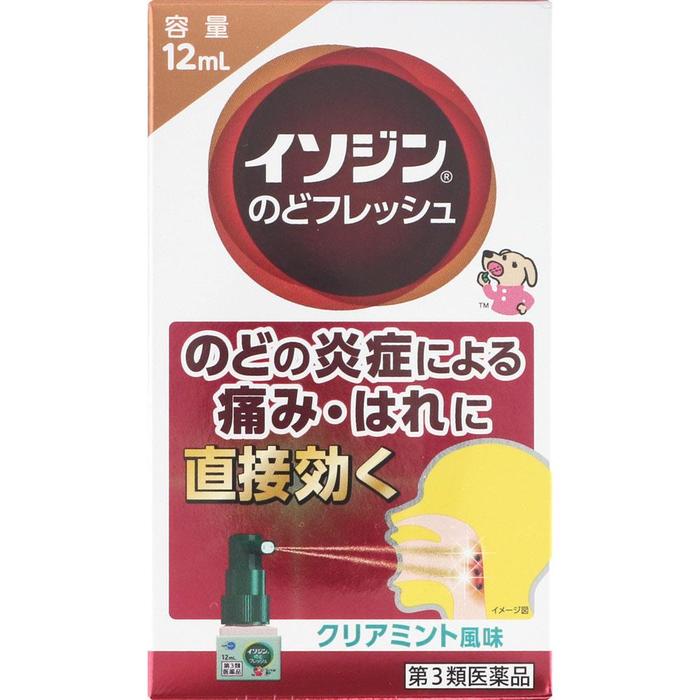 イソジン『のどフレッシュ12ml』(第3類医薬品)