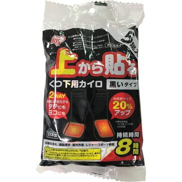 アイリスオーヤマ 上から貼る靴下用カイロ 黒色 5足