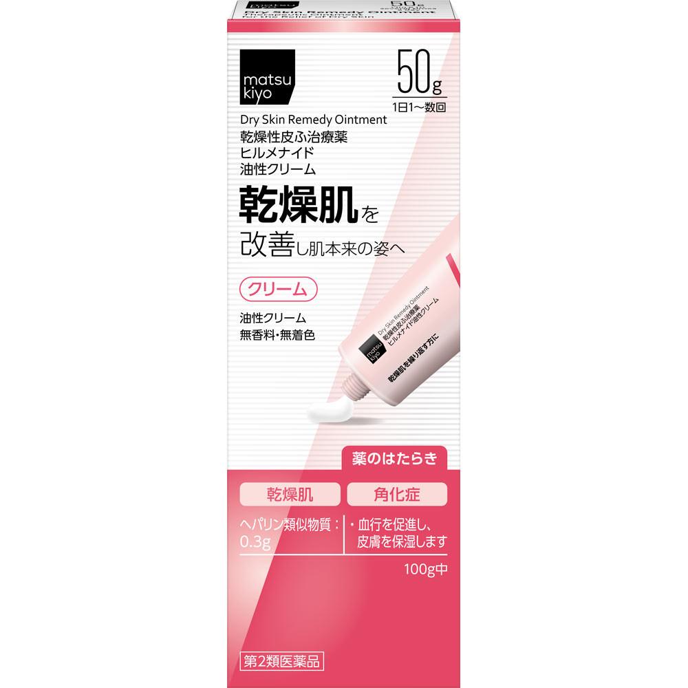 皮膚の薬, 第二類医薬品 2matsukiyo 50g