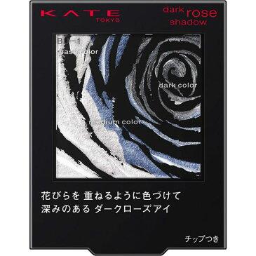 カネボウ化粧品 ケイト ダークローズシャドウ BU—1