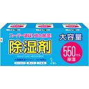MK 除湿剤 550ml×3P
