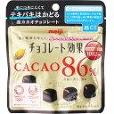 マツモトキヨシ楽天市場店で買える「明治 チョコレート効果 86% パウチ 37g」の画像です。価格は170円になります。