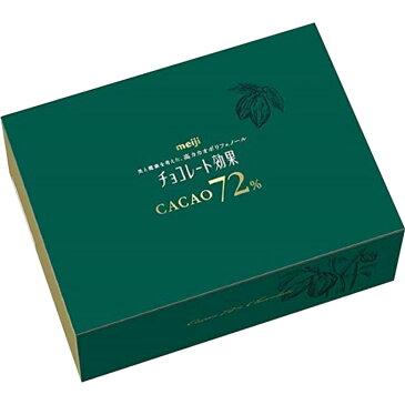 明治 チョコレート効果 カカオ72% ネット限定大容量BOX 1000g