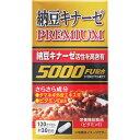 MK 納豆キナーゼPREMIUM 120粒【point】