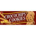 ブルボン チョコチップクッキー 9枚 その1