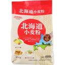 マツモトキヨシ楽天市場店で買える「昭和産業 北海道小麦粉 400g」の画像です。価格は108円になります。