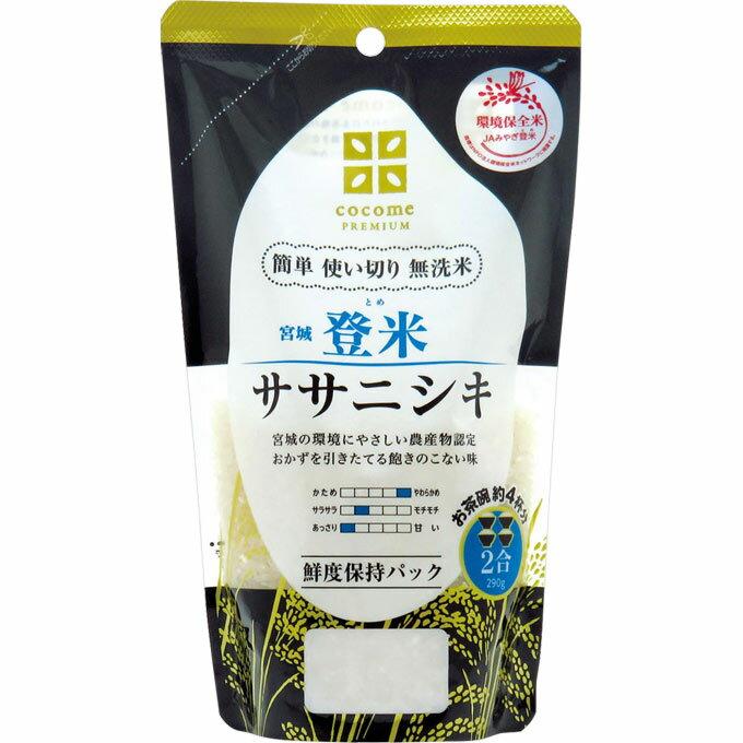 三菱食品 cocome 宮城登米 ササニシキ 290g