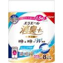大王製紙 エリエール 消臭+トイレットティシューコンパクト しっかり香るフレッシュクリアの香り(ダブル) 8R
