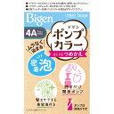 ホーユー ビゲンポンプカラー詰替え4 アッシュブラウン アッシュブラウン (医薬部外品)