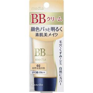 カネボウ化粧品 メディア BBクリームS 02 35g