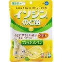 ムンディファーマ イソジンのど飴 フレッシュレモン 54g