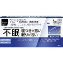 【第(2)類医薬品】matsukiyo グ・スリーP 6錠【...