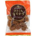 マツモトキヨシ楽天市場店で買える「ローヤル製菓 みんなのおやつ ひとくちカステラ N100G」の画像です。価格は100円になります。